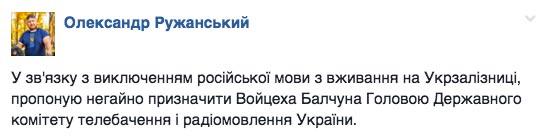 "Страшилки Олланда та нова професія ""реформатор"" - фото 10"