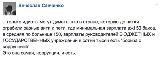 "Страшилки Олланда та нова професія ""реформатор"" - фото 9"