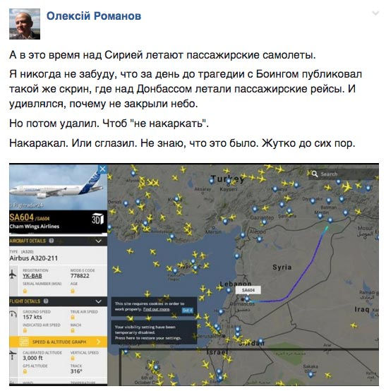 "Страшилки Олланда та нова професія ""реформатор"" - фото 8"