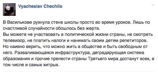 "Страшилки Олланда та нова професія ""реформатор"" - фото 4"
