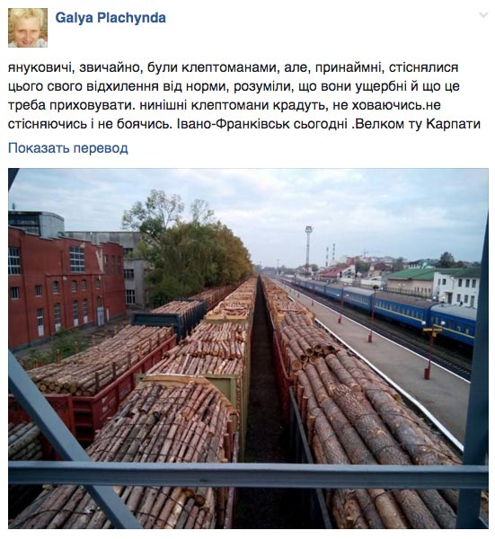 "Страшилки Олланда та нова професія ""реформатор"" - фото 6"