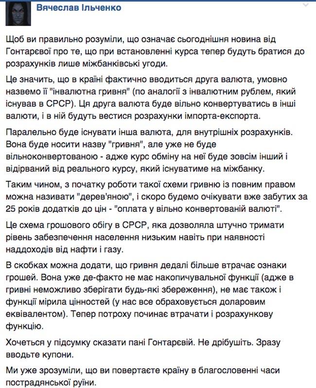 Як нардепи пухнуть з голоду та чи зробить голова Укравтодора дороги, як у Польші - фото 11