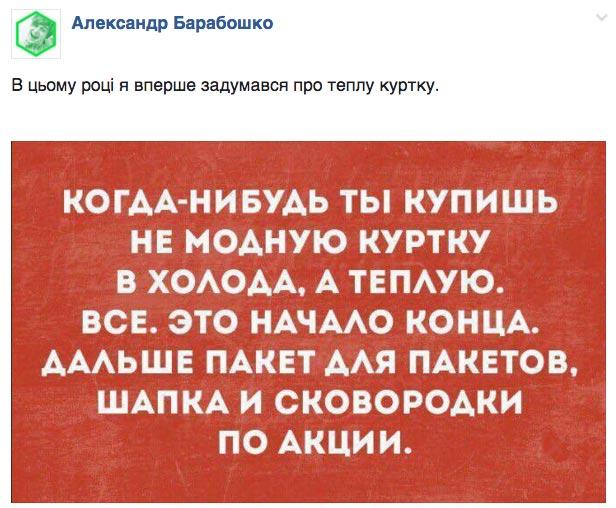 Як нардепи пухнуть з голоду та чи зробить голова Укравтодора дороги, як у Польші - фото 6