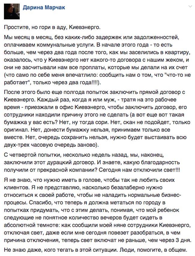 Як нардепи пухнуть з голоду та чи зробить голова Укравтодора дороги, як у Польші - фото 5