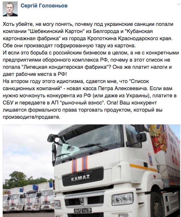 Як нардепи пухнуть з голоду та чи зробить голова Укравтодора дороги, як у Польші - фото 4
