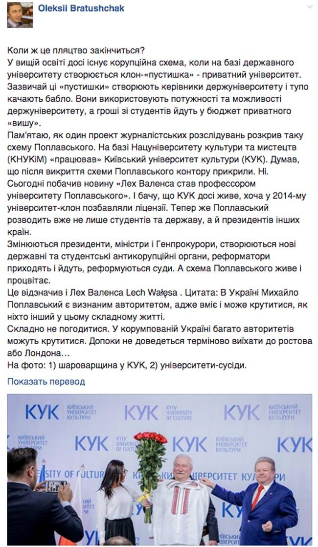 Як нардепи пухнуть з голоду та чи зробить голова Укравтодора дороги, як у Польші - фото 2