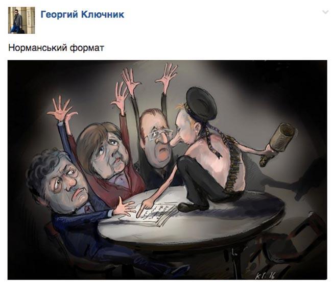 Пістолет для дружини Стеця та Надія Савченко - дівчина Джеймса Бонда - фото 2