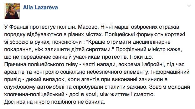 Пістолет для дружини Стеця та Надія Савченко - дівчина Джеймса Бонда - фото 1