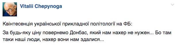 Пістолет для дружини Стеця та Надія Савченко - дівчина Джеймса Бонда - фото 4