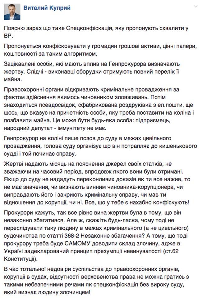 Пістолет для дружини Стеця та Надія Савченко - дівчина Джеймса Бонда - фото 8
