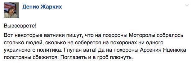 Пістолет для дружини Стеця та Надія Савченко - дівчина Джеймса Бонда - фото 10