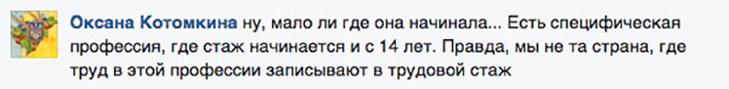 Як соцмережі реагують на нового заступника Авакова (ФОТОЖАБИ) - фото 6