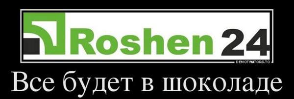 """""""Это смелый и необходимый шаг"""", - Байден обсудил с Порошенко национализацию """"Приватбанка"""" - Цензор.НЕТ 7578"""