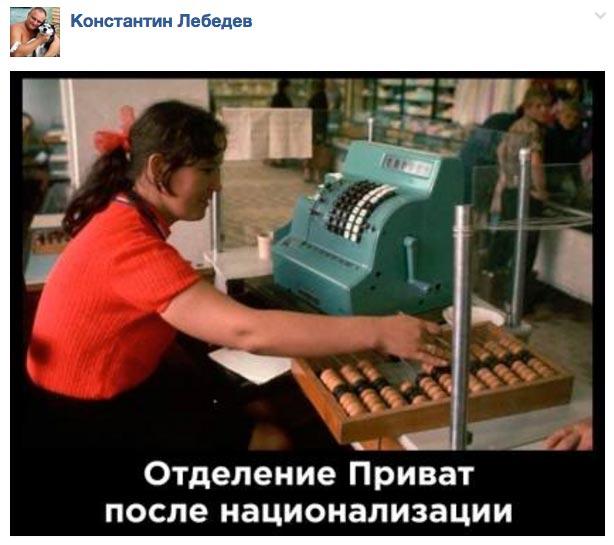 """""""Это смелый и необходимый шаг"""", - Байден обсудил с Порошенко национализацию """"Приватбанка"""" - Цензор.НЕТ 3016"""