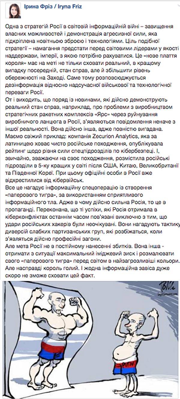 Українці почали їсти більше та смачніше, а росіяни - меньше та гірше - фото 2