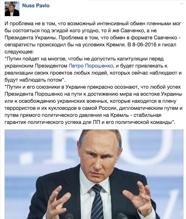 Українці почали їсти більше та смачніше, а росіяни - меньше та гірше - фото 1