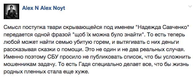 Українці почали їсти більше та смачніше, а росіяни - меньше та гірше - фото 3