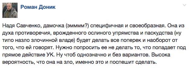 Українці почали їсти більше та смачніше, а росіяни - меньше та гірше - фото 6