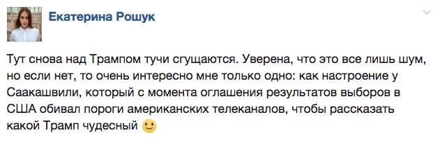 Українці почали їсти більше та смачніше, а росіяни - меньше та гірше - фото 7