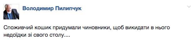 Українці почали їсти більше та смачніше, а росіяни - меньше та гірше - фото 11