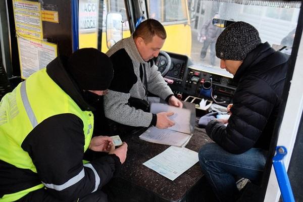 У Новомосковську водії маршруток відмовляються безплатно везти ветеранів АТО - фото 1