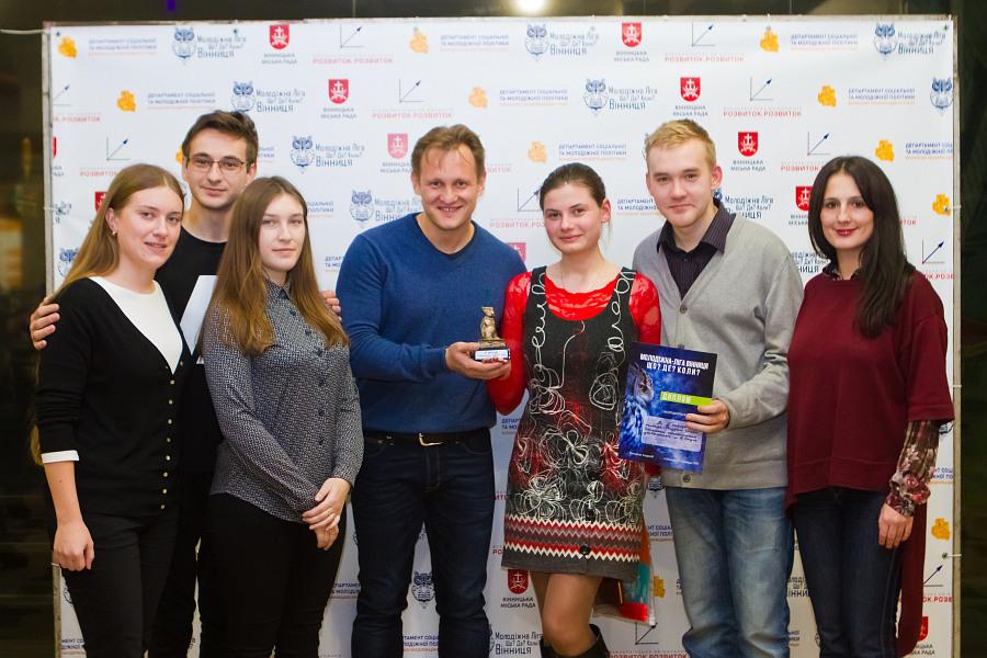 """Відомий телеведучий дав вінницьким студентам майстер-клас зі гри """"Що? Де? Коли?"""" - фото 7"""