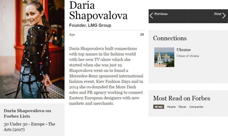2 украинки врейтинге Forbes удачных до30 лет