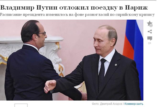 Як на Росії глузують зі зриву зустрічі Путіна з Олландом - фото 1