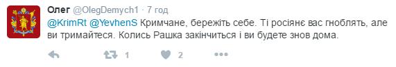 Чим годують кримчан. Соцмережі стібуться - фото 1