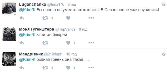 Чим годують кримчан. Соцмережі стібуться - фото 2