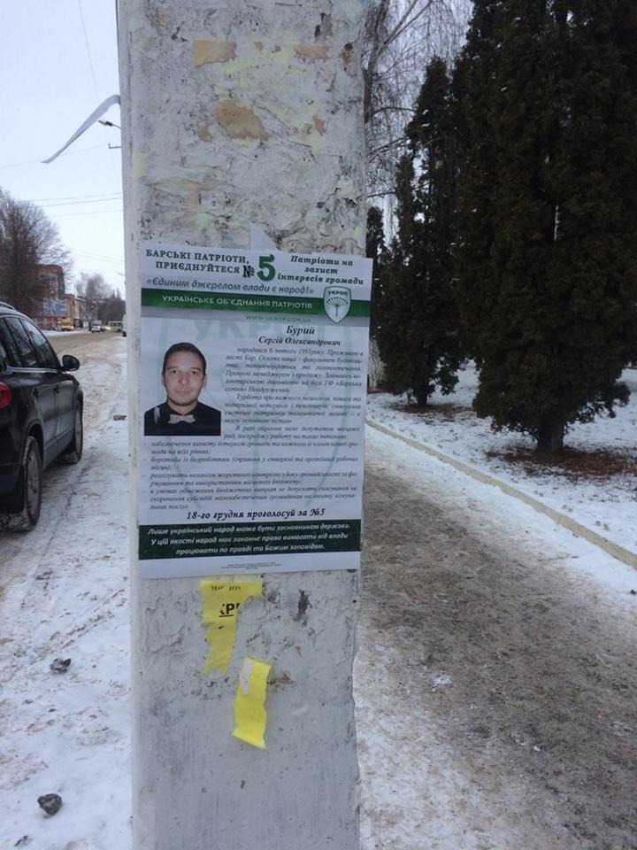 На вінницьких виборчих дільницях виявлено перші порушення - фото 4