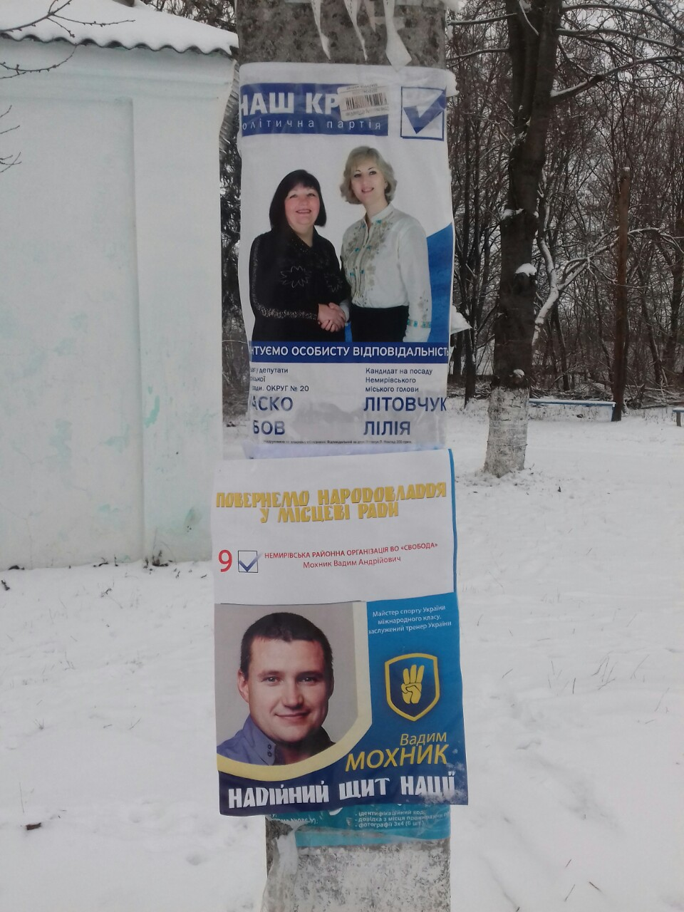 На вінницьких виборчих дільницях виявлено перші порушення - фото 2
