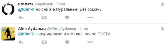 Чим годують кримчан. Соцмережі стібуться - фото 3