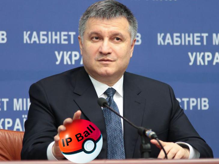 Коли Аваков переловить всіх незадоволених або #поймайменязаIP (ФОТОЖАБИ) - фото 4