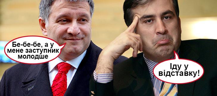 Як соцмережі реагують на нового заступника Авакова (ФОТОЖАБИ) - фото 4