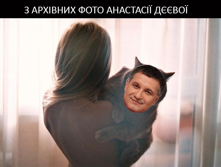 Як соцмережі реагують на нового заступника Авакова (ФОТОЖАБИ) - фото 9