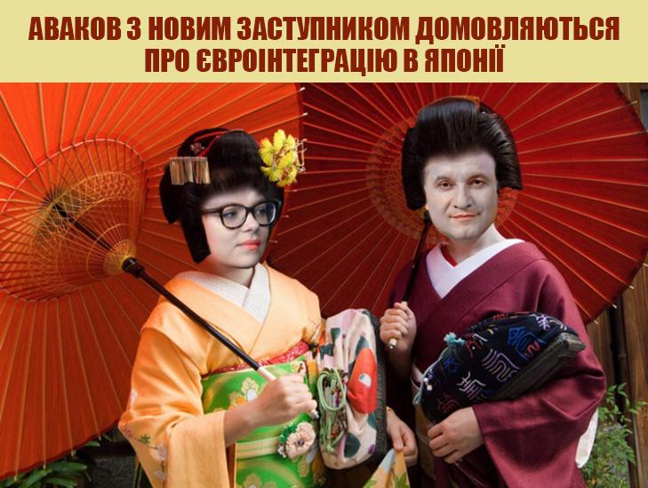 Як соцмережі реагують на нового заступника Авакова (ФОТОЖАБИ) - фото 1