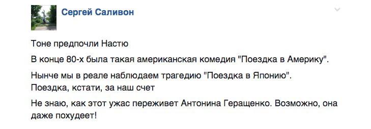 Як соцмережі реагують на нового заступника Авакова (ФОТОЖАБИ) - фото 2