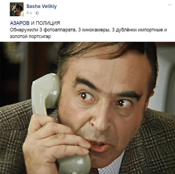 Як Аваков в Канаді шукав скарби Азарова-Полуботка (ФОТОЖАБИ) - фото 10