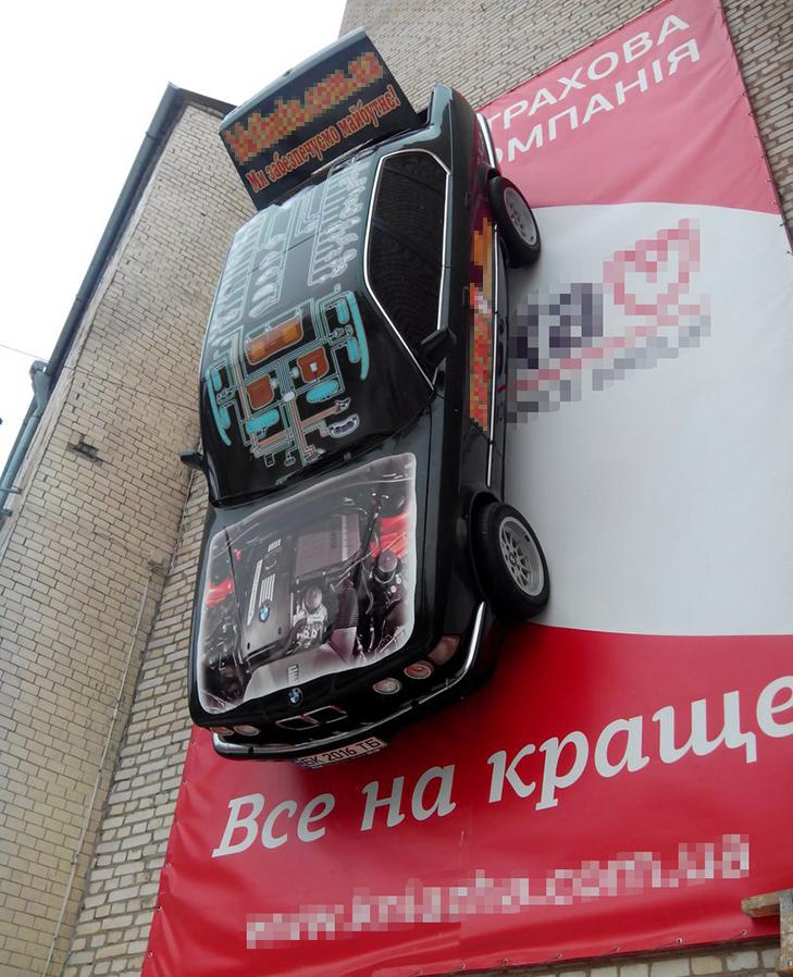 """У Бару автомобіль """"їде""""... по стіні - фото 1"""