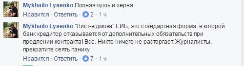 У міськраді Дніпра пояснили суть листа-відмови по метро - фото 1
