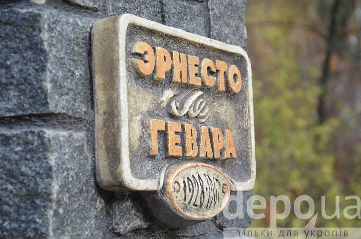 Перший в Європі пам'ятник революціонеру Че Геварі причаївся у Вінниці  - фото 3