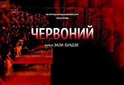 Бокс, самогубці і чаклун: Який з 12 нових українських фільмів варто подивитися - фото 1