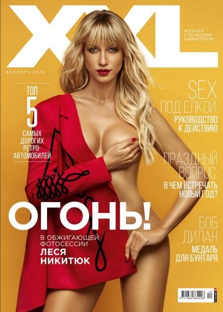 Відома українська телеведуча вперше роздяглася для чоловічого глянцю  - фото 1