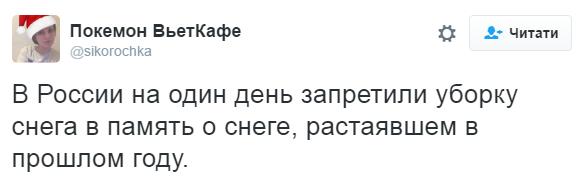 В мережі посміялися із ініціативи російських церковників заборонити аборти на один день - фото 4
