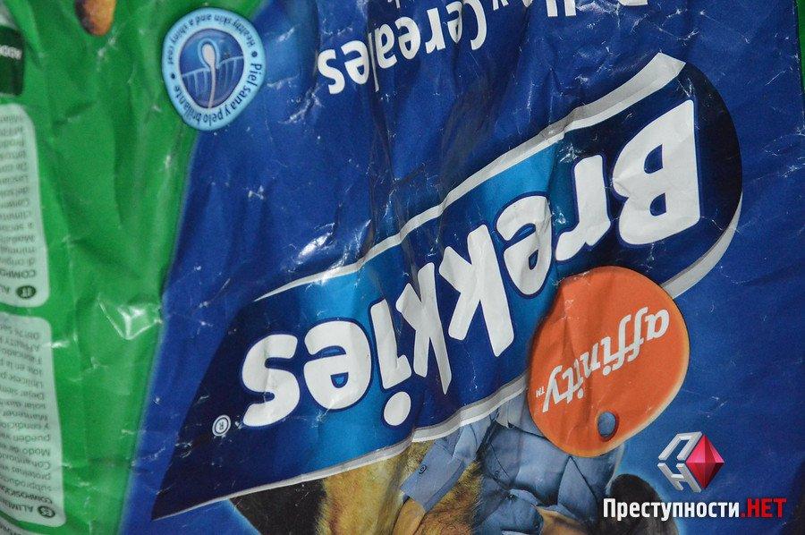 Пронос та блювота з піною: чим годують в миколаївському Центрі захисту тварин - фото 1