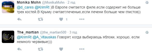 Чим годують кримчан. Соцмережі стібуться - фото 4