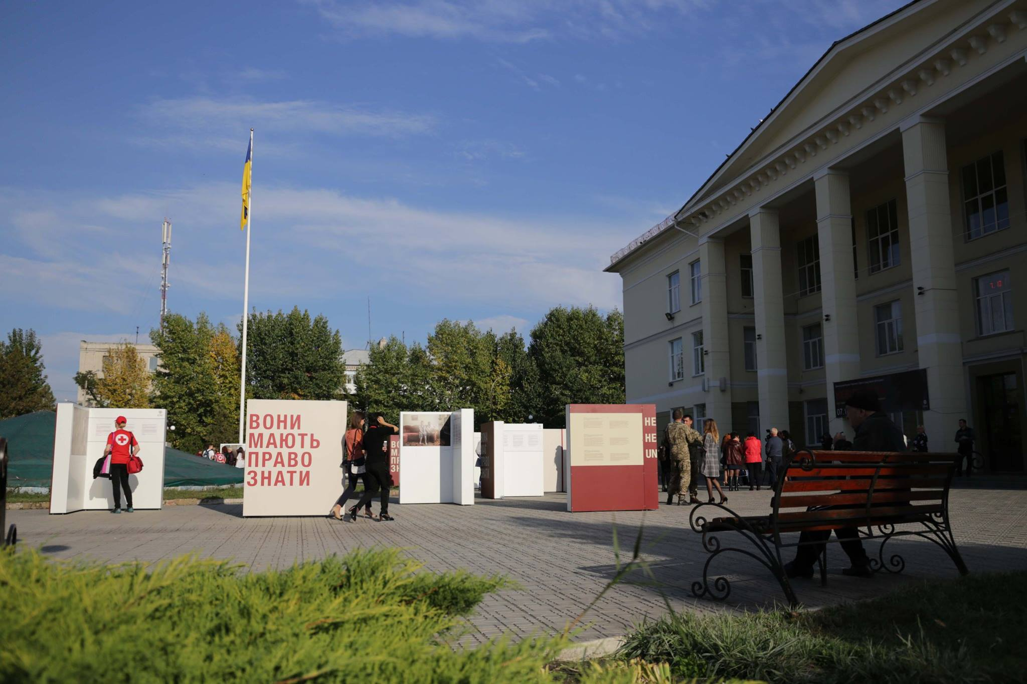 У Сєвєродонецьку відкрилася фотовиставка про зниклих безвісти під час війни (ФОТО) - фото 2