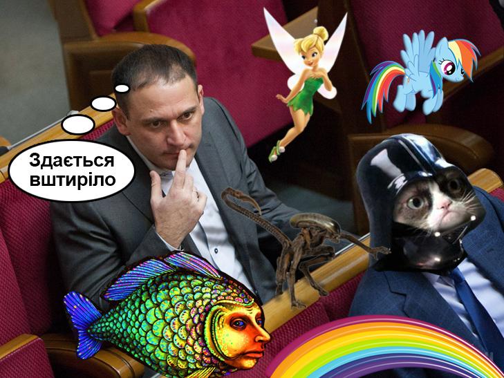 Упоротий Добкін (ФОТОЖАБИ) - фото 2