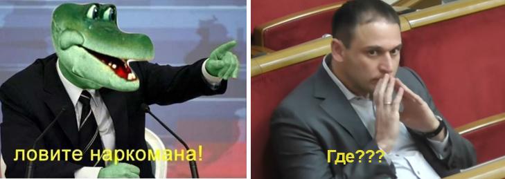 Упоротий Добкін (ФОТОЖАБИ) - фото 1